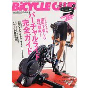 BiCYCLE CLUB (バイシクル クラブ) 2020年 01月号 [雑誌]