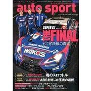 AUTO SPORT (オート・スポーツ) 2019年 11/29号 [雑誌]