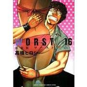 新装版WORST 16 [コミック]