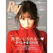 Ray (レイ) 2020年 01月号 [雑誌]