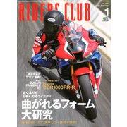 RIDERS CLUB (ライダース クラブ) 2020年 01月号 [雑誌]
