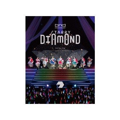 """スタァライト九九組/「少女☆歌劇 レヴュースタァライト」3rdスタァライブ """"Starry Diamond"""" [Blu-ray Disc]"""