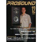 PRO SOUND (プロサウンド) 2019年 12月号 [雑誌]