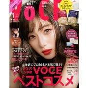 VoCE (ヴォーチェ) 2020年 01月号 [雑誌]