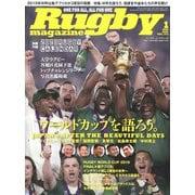 Rugby magazine (ラグビーマガジン) 2020年 01月号 [雑誌]