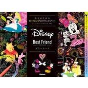 Disney Best Friendポストカード-大人のためのヒーリングスクラッチアート [単行本]
