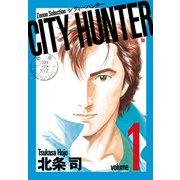 CITY HUNTER<1>(ゼノンセレクション) [コミック]