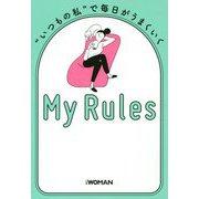 いつもの私 で毎日がうまくいく My Rules [単行本]