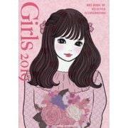 Girls 2019(ART BOOK OF SELECTED ILLUSTRATION) [単行本]