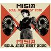 MISIA約7年ぶりのベストアルバム「MISIA SOUL JAZZ BEST 2020」をリリース!本日よりご予約受付開始