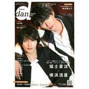 TVガイドdan(ダン)vol.27 [ムックその他]