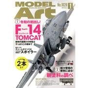 MODEL Art (モデル アート) 2020年 01月号 [雑誌]