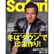 Safari(サファリ) 2020年 01月号 [雑誌]
