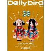 Dollybird vol.30(Dollybird) [単行本]