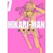HIKARIーMAN<7>(ビッグ コミックス) [コミック]