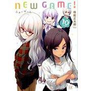 NEW GAME! 10(まんがタイムKRコミックス) [コミック]