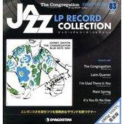 ジャズ・LPレコード・コレクション 83 [ムックその他]