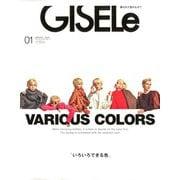 GISELe (ジゼル) 2020年 01月号 [雑誌]