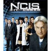 NCIS ネイビー犯罪捜査班 シーズン9<トク選BOX>