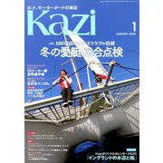 KAZI (カジ) 2020年 01月号 [雑誌]