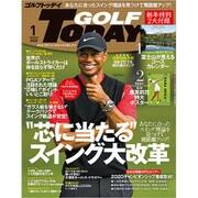 GOLF TODAY (ゴルフトゥデイ) 2020年 01月号 [雑誌]