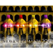 MOMOCLO MANIA 2019 ROAD TO 2020 史上最大のプレ開会式 LIVE Blu-ray