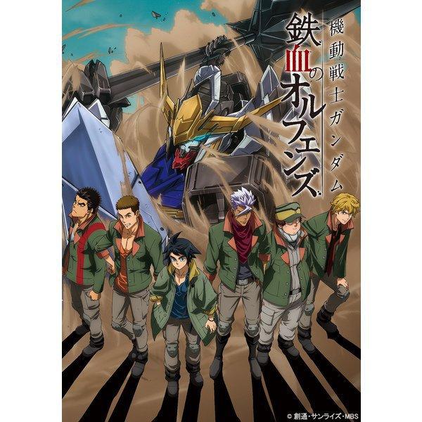 機動戦士ガンダム 鉄血のオルフェンズ Blu-ray BOX Flagship Edition [Blu-ray Disc]