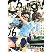 Change! 6(KCデラックス) [コミック]