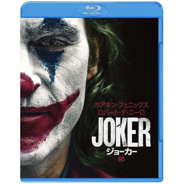 ジョーカー [Blu-ray Disc]