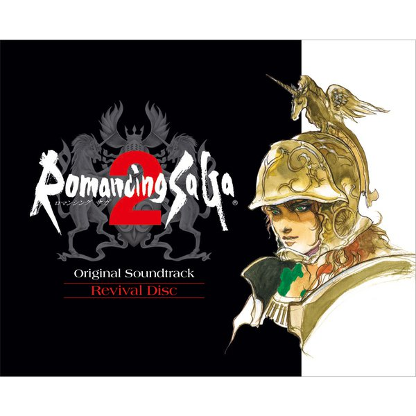 伊藤賢治/Romancing SaGa 2 Original Soundtrack Revival Disc [Blu-ray Disc]
