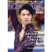 ワールド・フィギュアスケート No.86 [単行本]