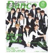 ダンススクエア vol.35 (COVER:HiHi Jets、美 少年、7 MEN 侍) (HINODE MOOK 566) [ムック・その他]