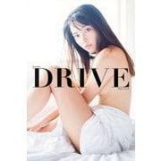 春花 ファースト写真集 『 DRIVE 』 [単行本]