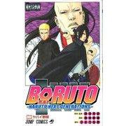 BORUTO―ボルト― 10 ―NARUTO NEXT GENERATIONS―(ジャンプコミックス) [コミック]