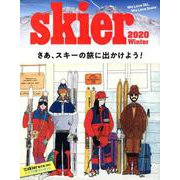 skier 2020 WINTER [ムックその他]
