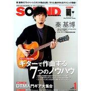 SOUND DESIGNER (サウンドデザイナー) 2020年 01月号 [雑誌]