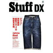 Stuff DX [ムックその他]