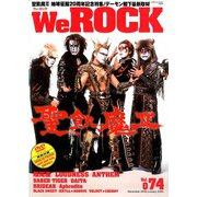 We ROCK 2020年 01月号 [雑誌]