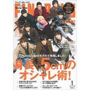 FINE BOYS(ファインボーイズ) 2020年 01月号 [雑誌]