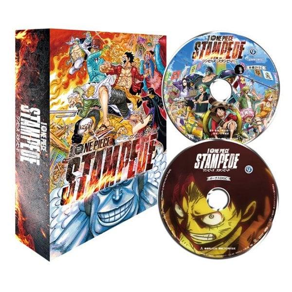 劇場版 『ONE PIECE STAMPEDE』 スペシャル・デラックス・エディション [Blu-ray Disc]