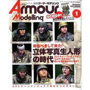Armour Modelling (アーマーモデリング) 2020年 01月号 [雑誌]