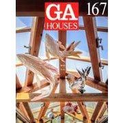 GA HOUSES 167 [全集叢書]
