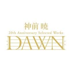 """神前暁/神前暁 20th Anniversary Selected Works """"DAWN"""""""