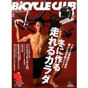BiCYCLE CLUB (バイシクル クラブ) 2020年 02月号 [雑誌]