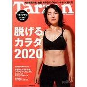 Tarzan (ターザン) 2020年 1/9号 [雑誌]