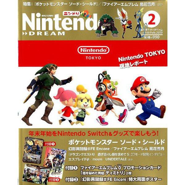 Nintendo DREAM (ニンテンドードリーム) 2020年 02月号 [雑誌]