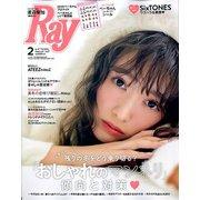 Ray (レイ) 2020年 02月号 [雑誌]