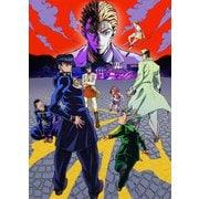 TVアニメ ジョジョの奇妙な冒険 第4部 ダイヤモンドは砕けない Blu-ray BOX2
