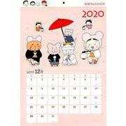 ひなちゃんの日常カレンダー 2020年 [ムックその他]