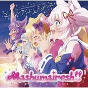 エールアンドレスポンス (TVアニメ「SHOW BY ROCK!!ましゅまいれっしゅ!!」Mashumairesh!!挿入歌)